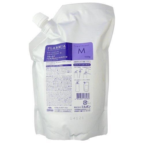 Milbon Plarmia Hairserum M Treatment - 35.3 oz