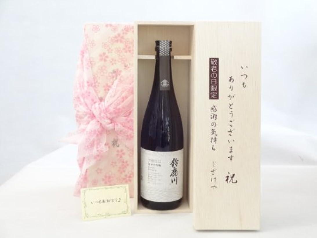 従事した制裁小康敬老の日 ギフトセット 日本酒セット いつもありがとうございます感謝の気持ち木箱セット( 清水清三郎商店 鈴鹿川 純米大吟醸 720ml(三重県) ) メッセージカード付
