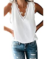 lime flare Women Sexy Lace Trim V Neck Casual Cami Tank Tops Dressy Summer Loose Fit Camisole Shirt (Small(US 4-6),D#Cream Eyelash Lace)