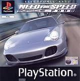 Electronic Arts PlayStation: Giochi, console e accessori