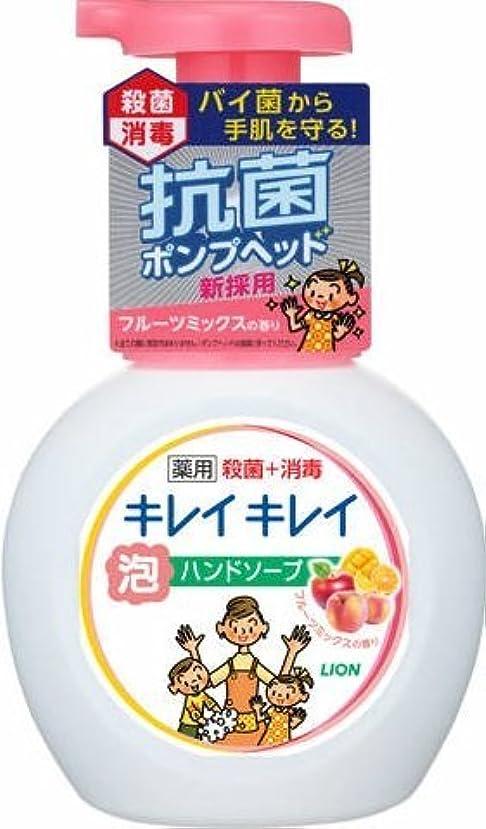 最大残忍なケープキレイキレイ薬用泡ハンドソープ フルーツミックス ポンプ × 10個セット