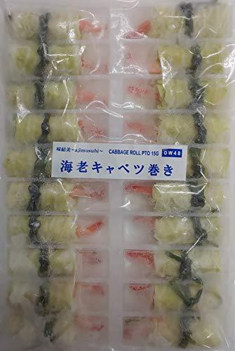 煮物 海老 キャベツ 巻 300g×30P ( P20個 ) 業務用 冷凍