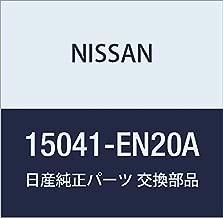 Nissan 15041-EN20A, Engine Balance Shaft Chain