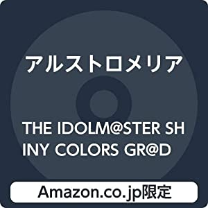 【Amazon.co.jp限定】THE IDOLM@STER SHINY COLORS GR@DATE WING 05 (デカジャケット付)