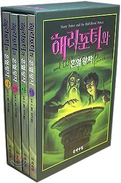 HARRY POTTER BOOK, *KOREAN Translation VERSION* Harry Potter and the Half-Blood Prince vol 1, 2, 3, 4 set[002kr] (Harry Potter and the Half-Blood Prince)