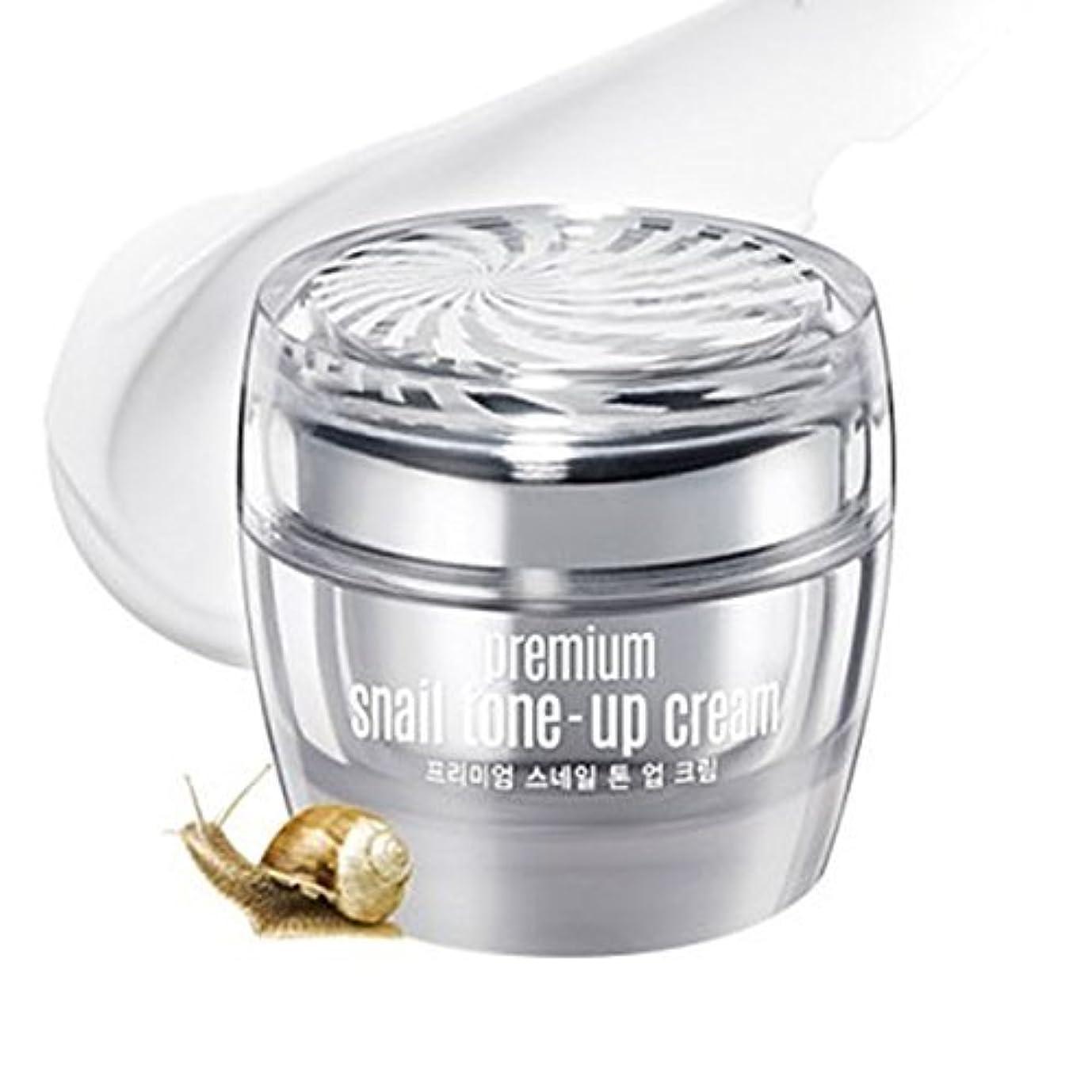 資本主義閉塞告発者グーダル プレミアム スネイル トーンアップ クリーム CLIO Goodal Premium Snail Tone Up Whitening Cream 50ml(1.69oz)/Korea Cosmetic [並行輸入品]