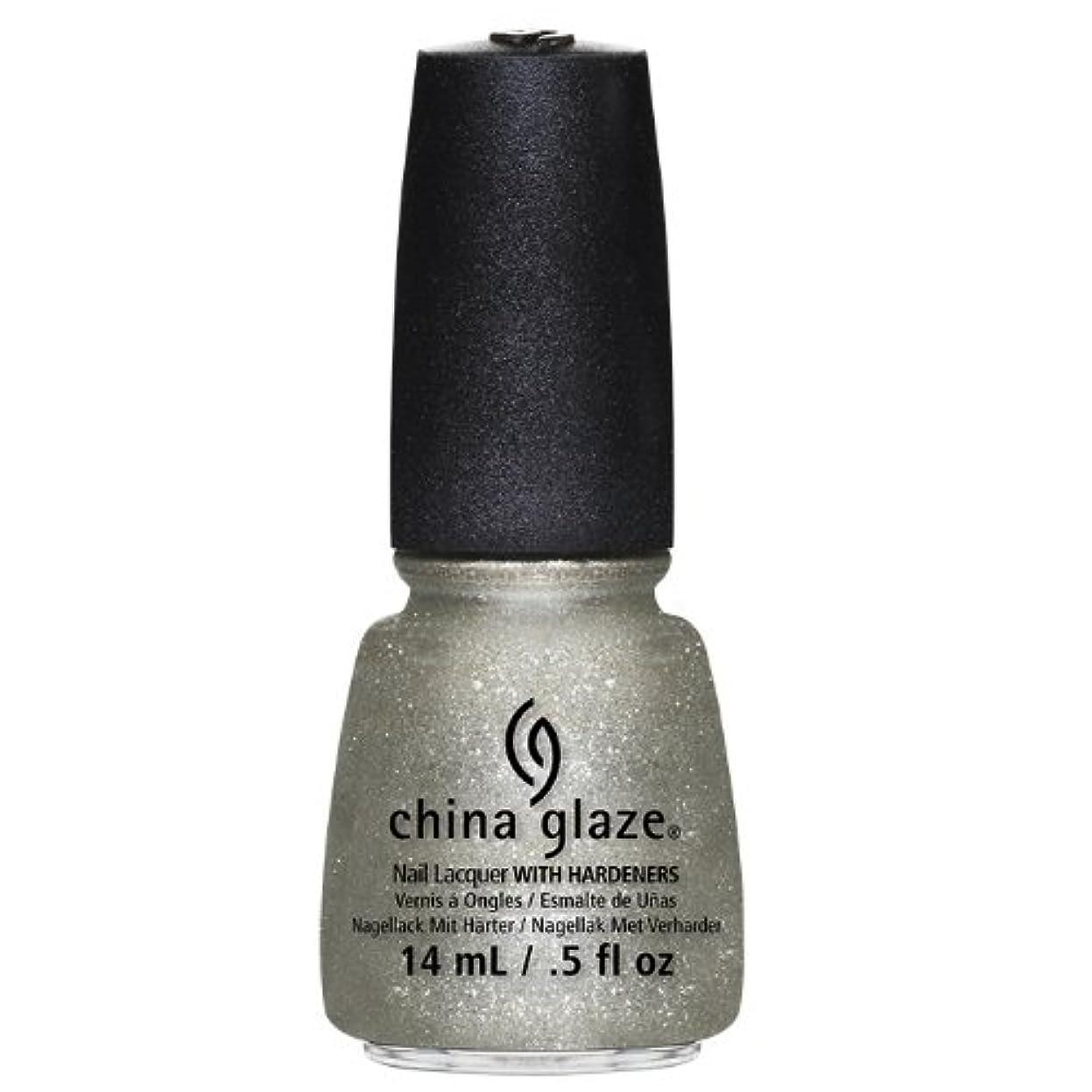 インタラクション交渉するについて(3 Pack) CHINA GLAZE Nail Lacquer - Autumn Nights - Gossip Over Gimlets (並行輸入品)