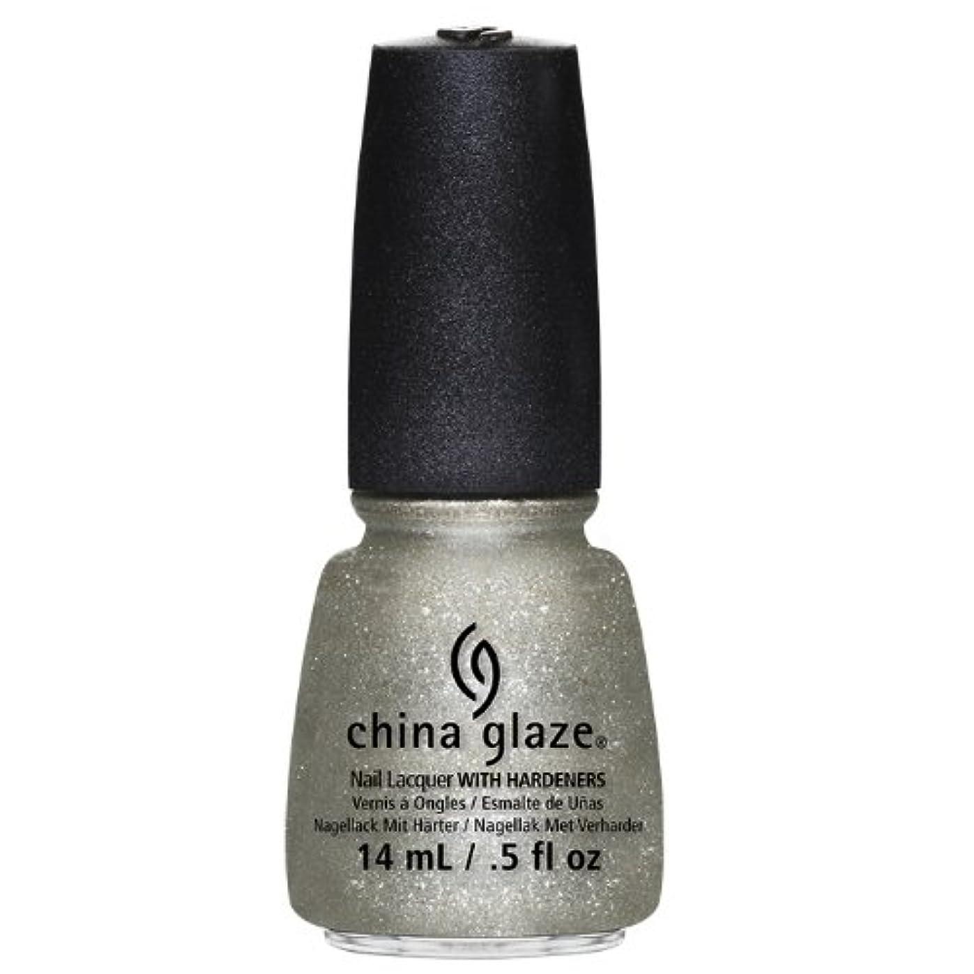 踏みつけ批判的に繕う(3 Pack) CHINA GLAZE Nail Lacquer - Autumn Nights - Gossip Over Gimlets (並行輸入品)
