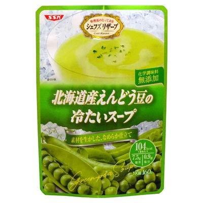 SSK シェフズリザーブ「冷たいえんどう豆のスープ」1人前(160g)(冷たいスープ)【レトルト食品】