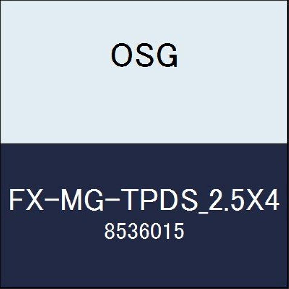 エチケット繕う不安OSG エンドミル FX-MG-TPDS_2.5X4 商品番号 8536015