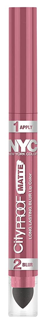 出口無臭自治的NYC City Proof Matte Blur Lip Color - Manhattan Mauve (並行輸入品)