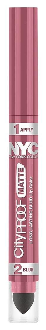 結び目マスク深めるNYC City Proof Matte Blur Lip Color - Manhattan Mauve (並行輸入品)