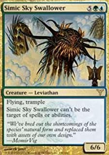 Magic: the Gathering - Simic Sky Swallower - Dissension - Foil