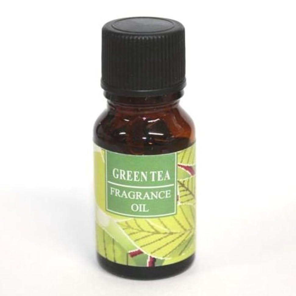 ポスター邪魔する起こるRELAXING アロマオイル AROMA OIL フレグランスオイル GREEN TEA 緑茶の香り RQ-09