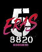 [予約受付終了]完全受注生産限定 「B'z SHOWCASE 2020 -5 ERAS 8820-Day1~5 COMPLETE BOX」(Blu-ray)