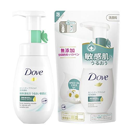 【Amazon.co.jp限定】 Dove(ダヴ) センシティブマイルド 無添加 敏感肌 乾燥肌 クリーミー泡洗顔料+センシティブマイルド クリーミー泡洗顔料 詰替え用 160mL+140m おまけ付き 微香性