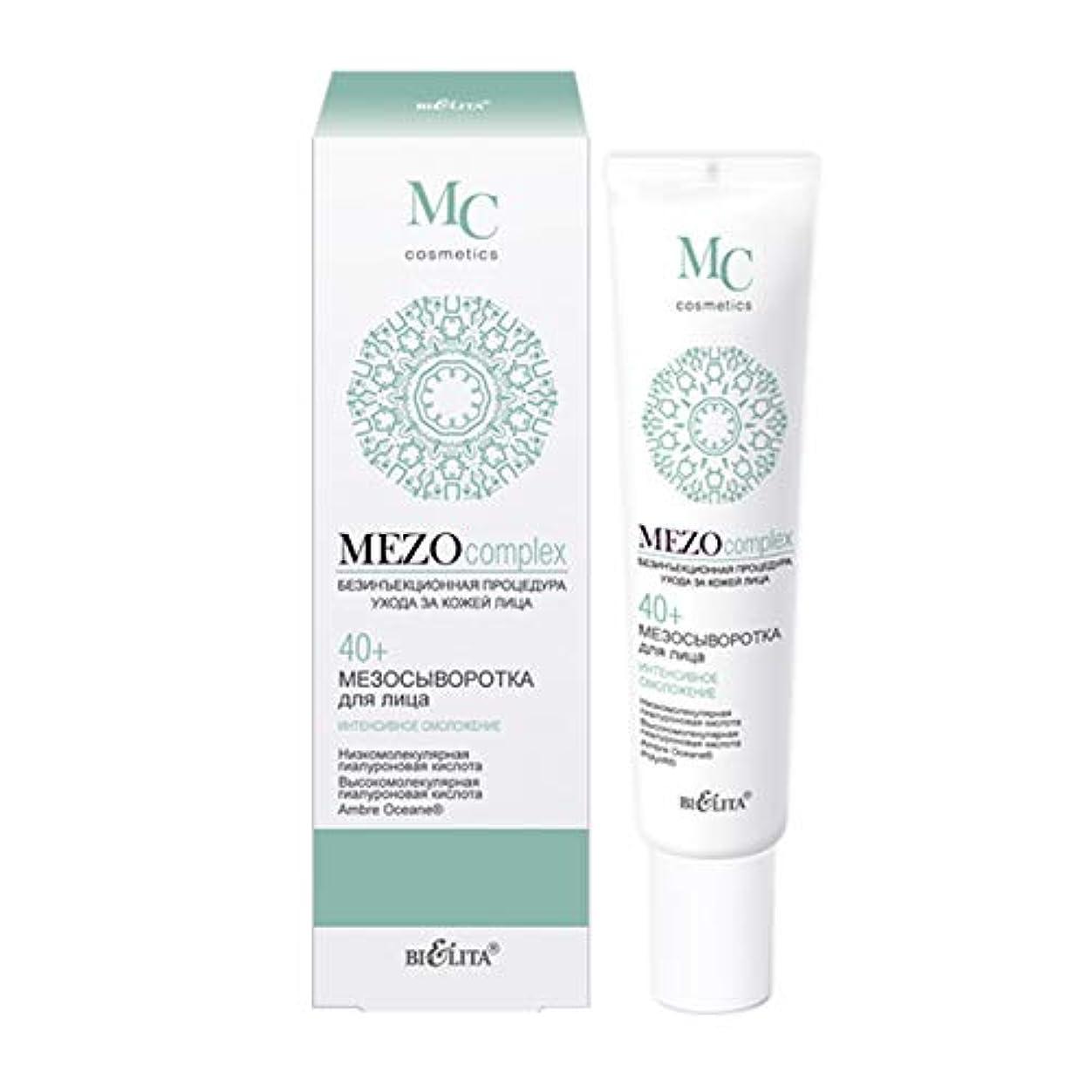コンパイル秘書コンパイルMezo complex Serum Intensive Rejuvenation 40+   Non-injection facial skin care procedure   Ambre Oceane   Polylift   hyaluronic acid   active formula   20 ml