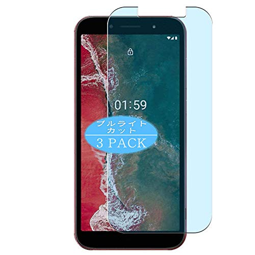Vaxson Pack de 3 protectores de pantalla antirreflejos azules compatibles con Nokia C1 Plus, protector de pantalla de TPU [no cristal templado]