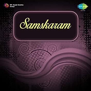 Samskaram (Original Motion Picture Soundtrack)