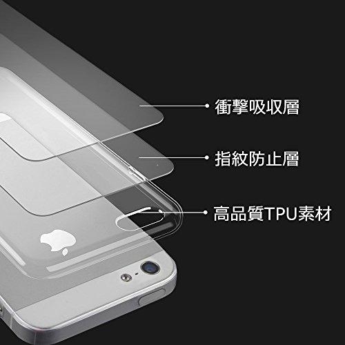 『iPhoneケース5SE0 (透明)』の6枚目の画像