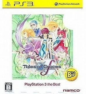 テイルズ オブ グレイセス エフ PlayStation3 the Best