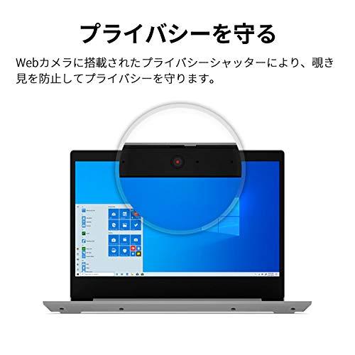 LenovoノートパソコンIdeaPadSlim350i(14.0型FHDCorei58GBメモリ256GBMicrosoftOffice搭載)