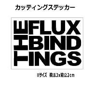 【③】フラックス FLUX カッティング ステッカー (黒)