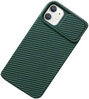 iPhone 12 Pro Max ケース/カバー 耐衝撃 TPU シンプル レンズ保護 背面ケース アイフォン12プロマックス ソフトケース/カバー アップル おしゃれ スマホケース/カバー[iPhone 12 Pro Max(ダークグリーン)]