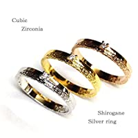 [アライブ] リング 指輪 レディース 日本製 SILVER925CZ 低アレルギー シンプル ピンキーサイズ 重ね付け ロジウム 9号
