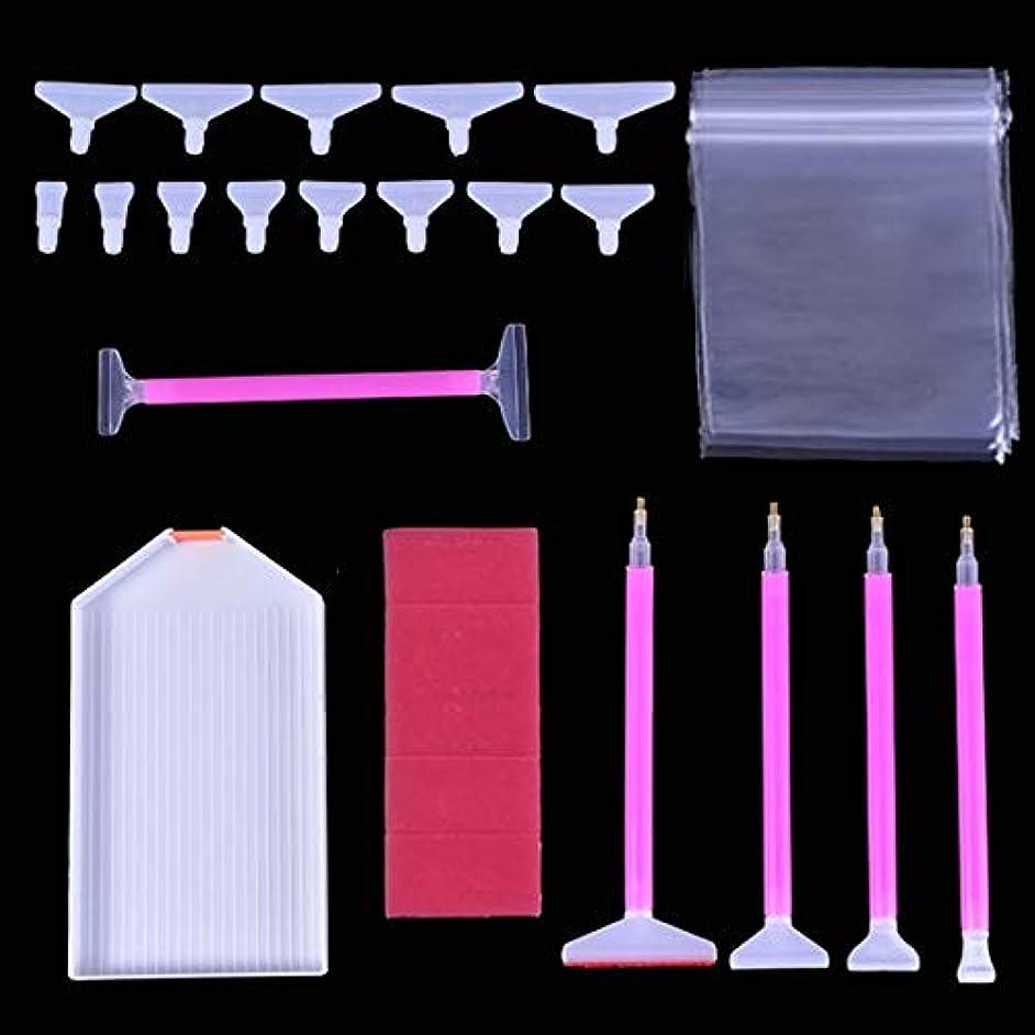 89 Pieces Diamond Painting Tools 5D DIY Diamond Painting Accessories Diamond Cross Stitch Kits (89pc Set) for Adults or Kids