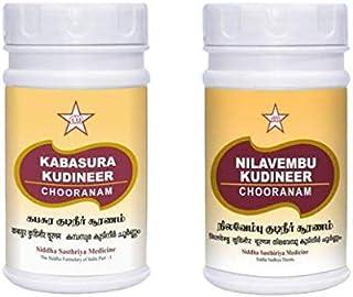 Combo Pack SKM Kabasura Kudineer 100g & Nilavembu Powder 100g