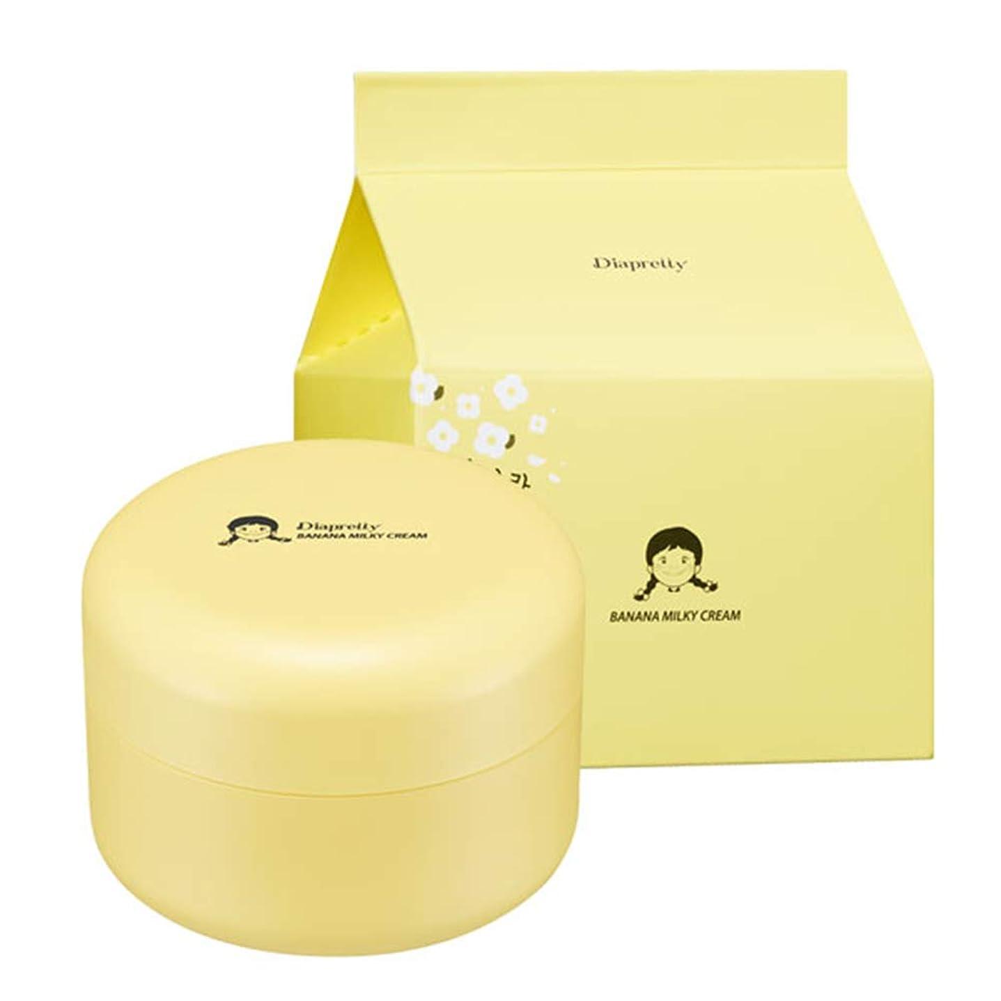 デコラティブ関係する洗う[ダイアプリティ] バナナ ミルキークリーム 50ml, [Diapretty]Banana Milky Cream 50ml