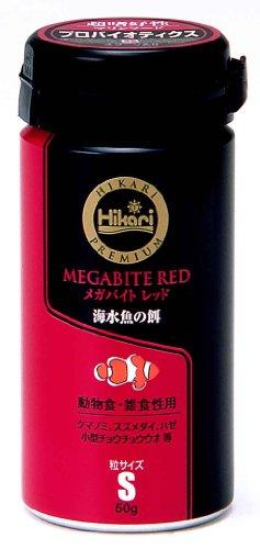 ヒカリ (Hikari) ひかりプレミアム メガバイトレッドS 50g レッド 海水魚用 S