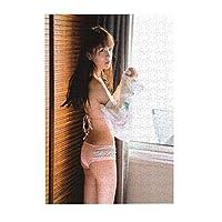 300ピースパズル乃木坂46 秋元真夏/あきもとまなつ Akimoto Manatsu Diyアートワーク(26x38.3cm)