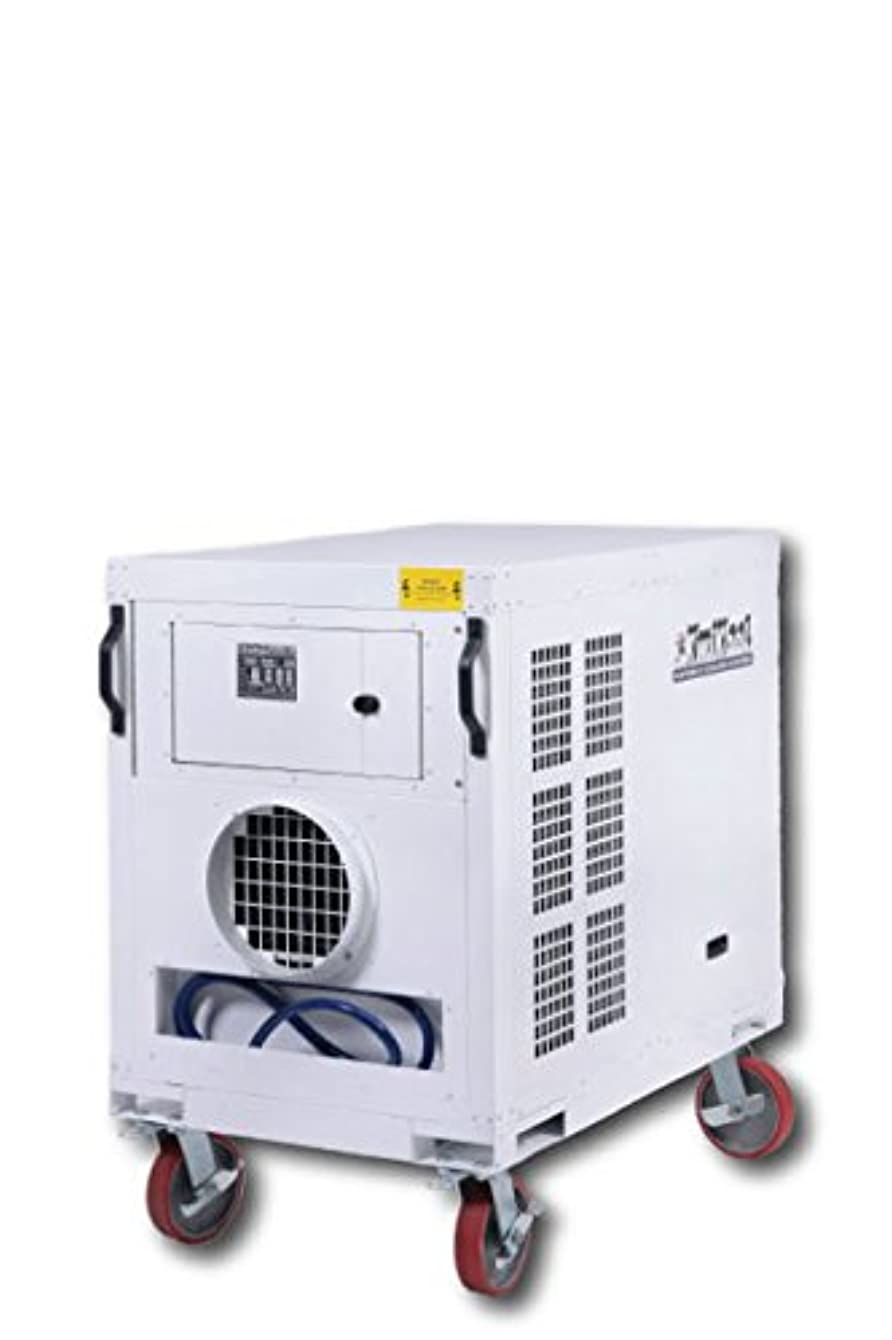 KwiKool KPO5-43 Indoor/Outdoor Air-Cooled Portable Air Conditioner