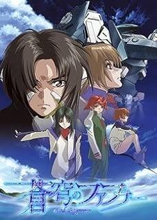 Soukyuu No Fafner: Dead Aggressor Aka Fafner of the Blue Sky - TV Series 1-25 End - English /Chinese Subtitles