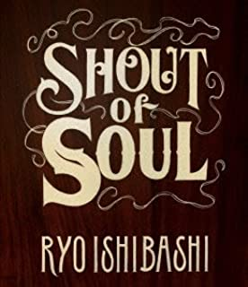 SHOUT of SOUL  (Blu-ray Disc)