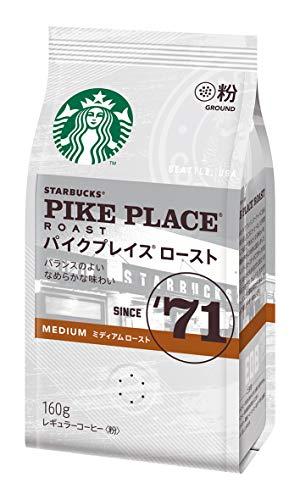 スターバックス コーヒー パイクプレイス® ロースト160g