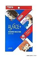 ALFACE(オルフェス) 【コナン&灰原】ダイヤモンドモイスチャー フェイスパック 22ミリリットル (x 5)