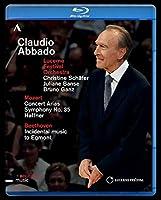 Claudio Abbado - Lucerne Festival Orchestra [Blu-ray]
