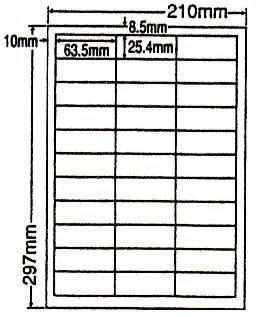 LDW33C-3 OAラベル ナナワード (63.5×25.4mm 33面付け A4判) 3梱(レーザー、インクジェットプリンタ用。上質紙ラベル)マルチタイプ