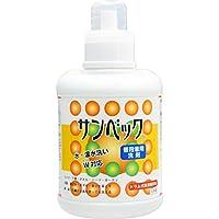 サンベック普段着用洗剤 植物由来成分入り 洗濯洗剤 液体 本体 1100g【無香料】