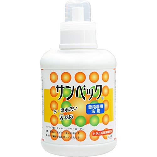 サンベック普段着用洗剤 植物由来成分入り 洗濯洗剤 液体 本体 1100g 無香料