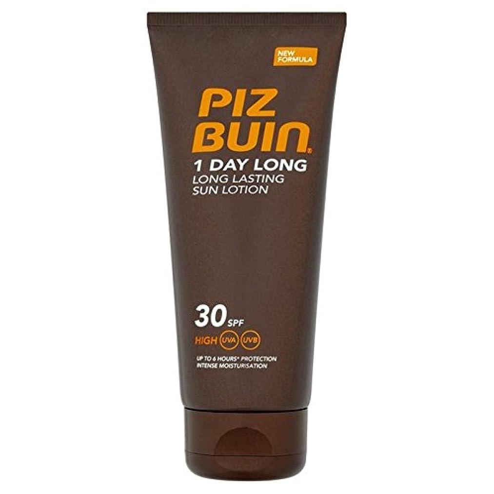 ピッツブーイン1日長い保護ローション 30 100ミリリットル x2 - Piz Buin 1 Day Long Protection Lotion SPF 30 100ml (Pack of 2) [並行輸入品]