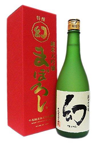 「誠鏡・幻 まぼろし 」赤箱  純米大吟醸 720mL