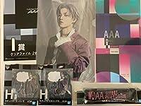AAA一番くじ 末吉秀太 ネームベルト&クリアファイル&メモ