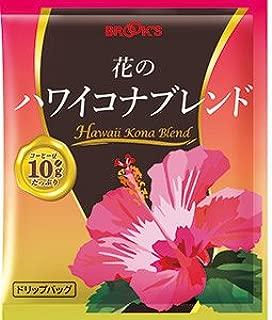 ブルックス 花のハワイコナブレンド 10g×35袋 ドリップバッグコーヒー 珈琲 BROOK'S BROOKS
