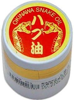 沖縄県産100% ハブ油 (65g/軟膏タイプ)