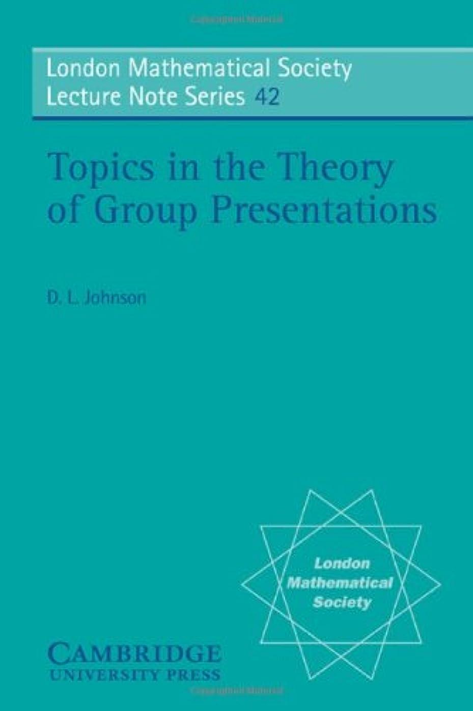 テザー防衛農業のTopics in the Theory of Group Presentations (London Mathematical Society Lecture Note Series)