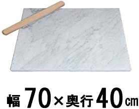 大理石のし台 70×40cm(ホワイト/ストレート)カラー、コーナーの加工が選べる パンお菓子作りが快適Marmolare